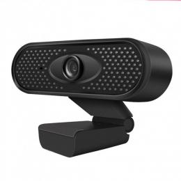 Веб камера Havit HV-ND97