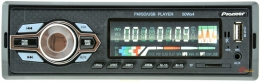 Автомагнітола MP3 S-6084
