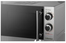 Мікрохвильова піч Liberton LMW-2079M