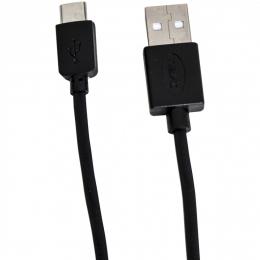 USB кабель Havit HV-CB-8710