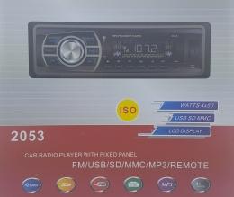 Автомагнітола MP3 2053