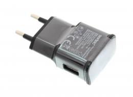 Зарядний пристрій Sertec STC-26 (2100mAh)
