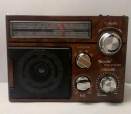 Радіо Golon RX-552D Brown