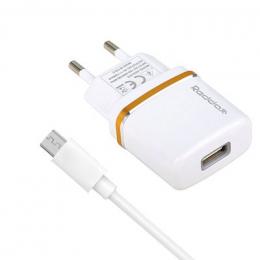 Зарядний пристрій Reddax RDX-012 Micro-usb White