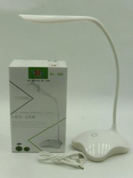 Лампа Bailong BL-006