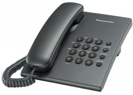 Телефон Panasonic KX-TS2350UAT Titan