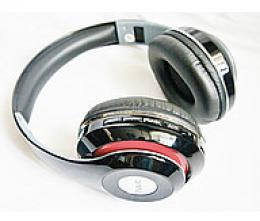 Навушники Havit HV-H2561 Silver