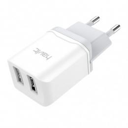 Зарядний пристрій Havit H112 white