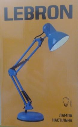 Лампа Lebron L-TL-Tel-E27-Blue