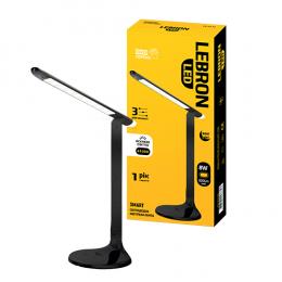 Лампа Lebron L-TL-L8S-Bl 8W 4100K 600Lm