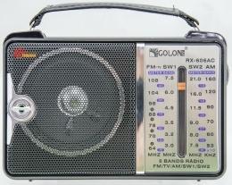 Радіо Golon RX-606AC