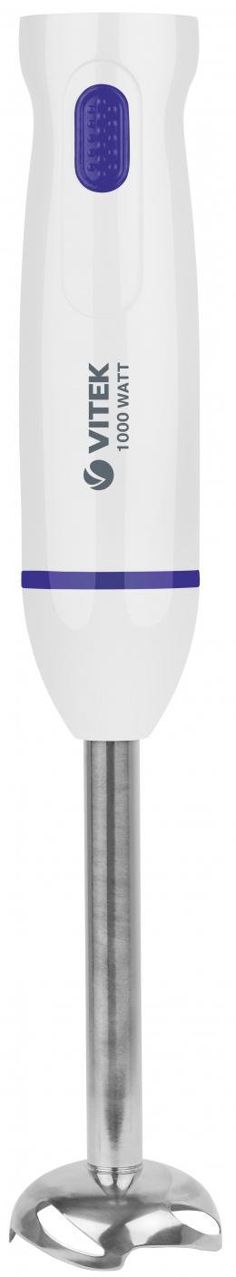 Блендер Vitek VT-8502