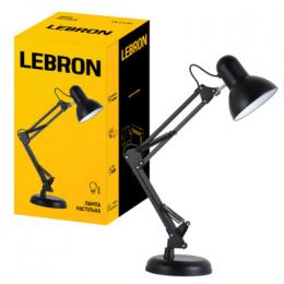 Лампа Lebron L-TL-Telescopic E27 40W (15-11-85) Чорна