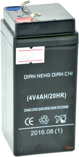 Акумулятор для ваг торгових GDLITE 6433