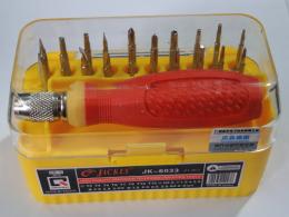 Викрутка з набором 20 біт Jackly JK-6033