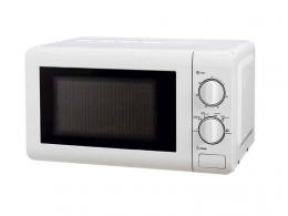 Микроволновая печь Grunhelm 20MX60L White