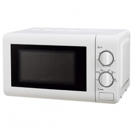 Микроволновая печь Grunhelm 20MX701-W White