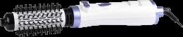 Фен-щітка ECG HK 130 IONIC